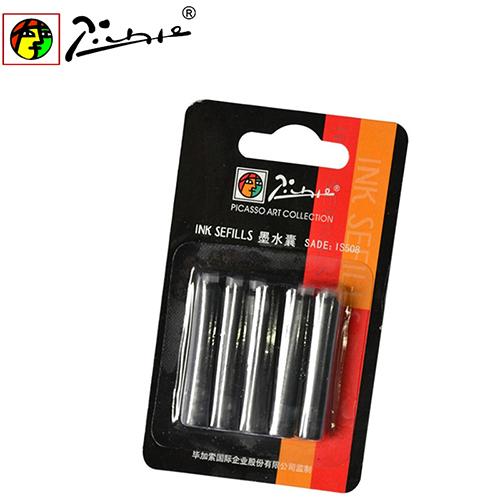 ống mực dành cho bút máy picasso